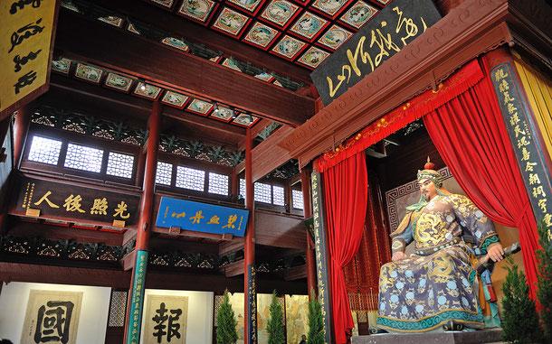 世界遺産「杭州西湖の文化的景観(中国)」、岳王廟・正殿の内観