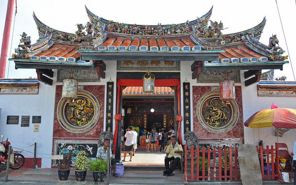 世界遺産「ムラカとジョージタウン、マラッカ海峡の古都群(マレーシア)」、マラッカの青雲亭