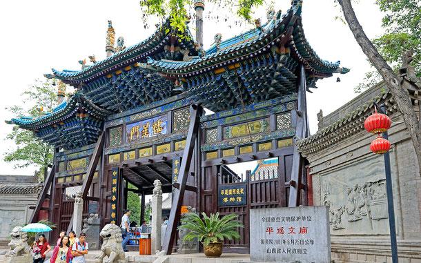 世界遺産「古都平遥(中国)」、平遥文廟の牌楼・遥星門