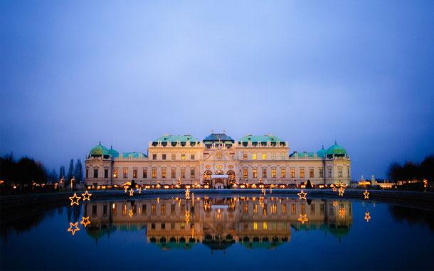 世界遺産「ウィーン歴史地区(オーストリア)」、ベルヴェデーレ宮殿上宮