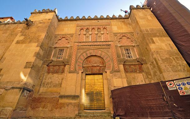 世界遺産「コルドバ歴史地区(スペイン)」、メスキータ、外壁の装飾