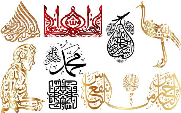 イスラミック・カリグラフィーの例
