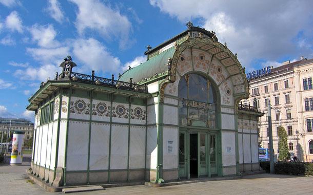 世界遺産「ウィーン歴史地区(オーストリア)」、カールスプラッツ駅旧駅舎