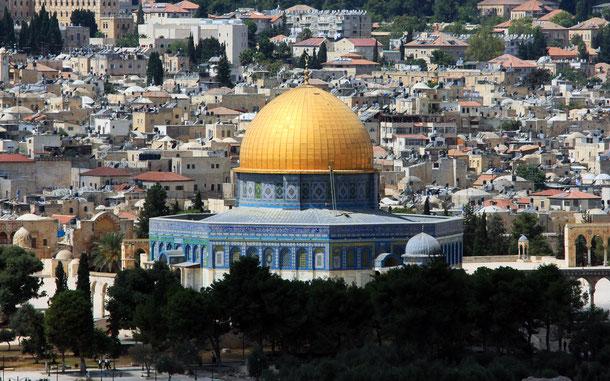 世界遺産「エルサレムの旧市街とその城壁群(ヨルダン申請)」、エルサレムの神殿の丘に立つ岩のドーム