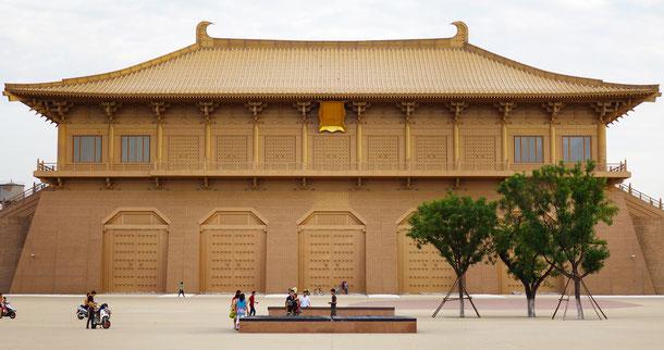 世界遺産「シルクロード:長安-天山回廊の交易路網(カザフスタン/キルギス/中国共通)」、大明宮の丹鳳門