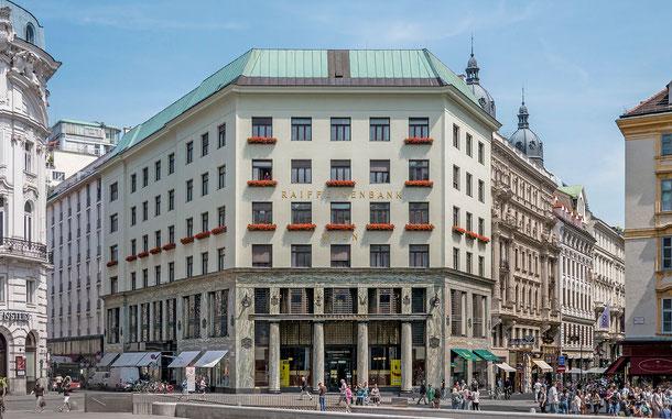 世界遺産「ウィーン歴史地区(オーストリア)」資産内、ロースハウス