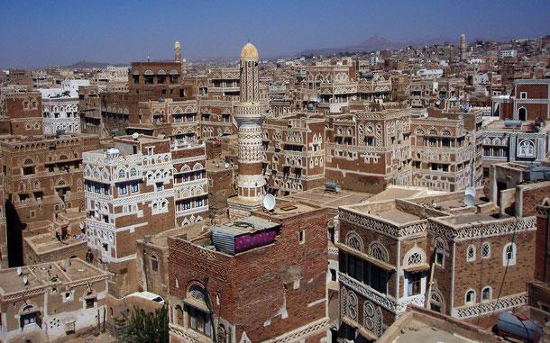 イエメンの世界遺産「サナア旧市街」