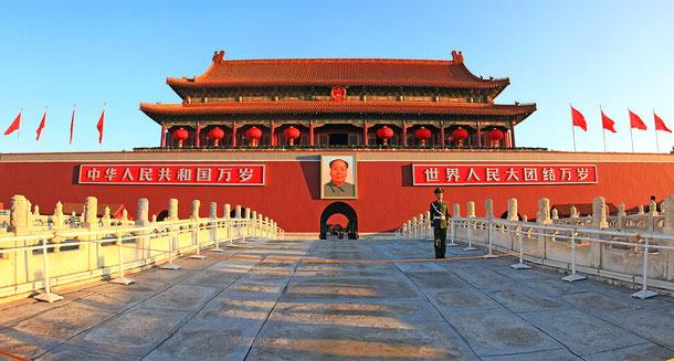 中国の世界遺産「北京と瀋陽の明・清朝の皇宮群」、紫禁城の正門・天安門