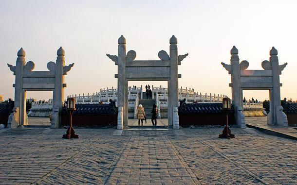 世界遺産「天壇:北京の皇帝の廟壇(中国)」、天壇公園の圜丘壇