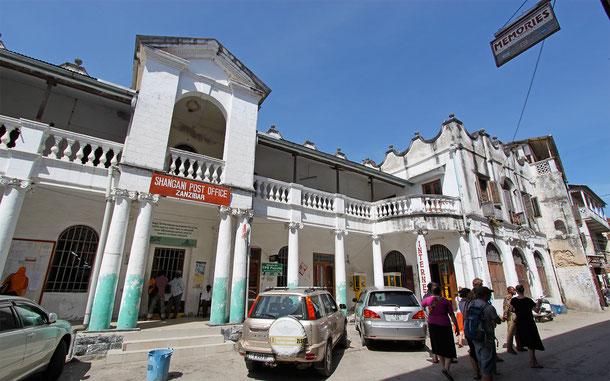 タンザニアの世界遺産「ザンジバル島のストーンタウン」