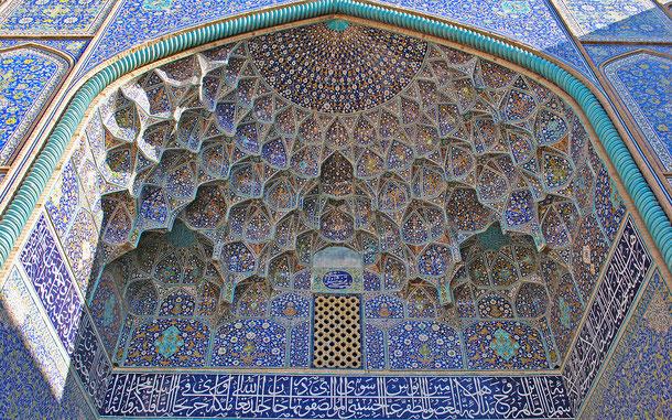 世界遺産「イスファハンのイマーム広場(イラン)」、イマーム・モスク