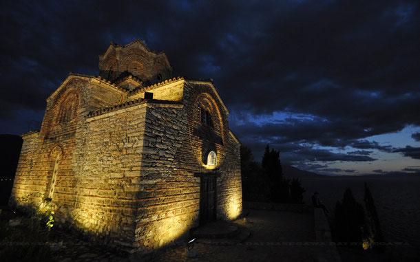 聖ヨヴァン・カネオ聖堂