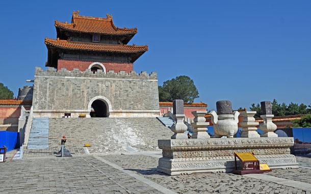 世界遺産「明・清朝の皇帝陵墓群(中国)」、清西陵・崇陵