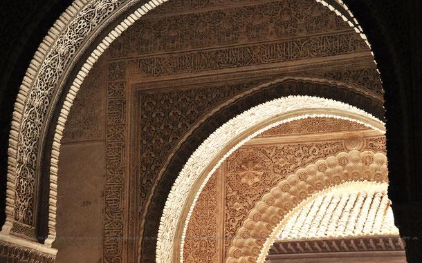 ナスル朝宮殿ライオン宮、二姉妹の間