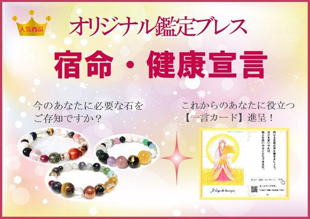ランジュ 三島市 イベント 三島北上文化プラザ
