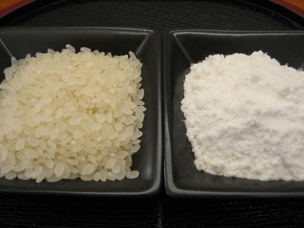 左:お米 右:米粉