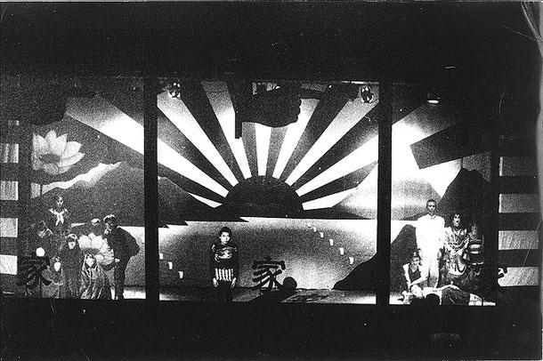 『青森県のせむし男』舞台写真 1967年