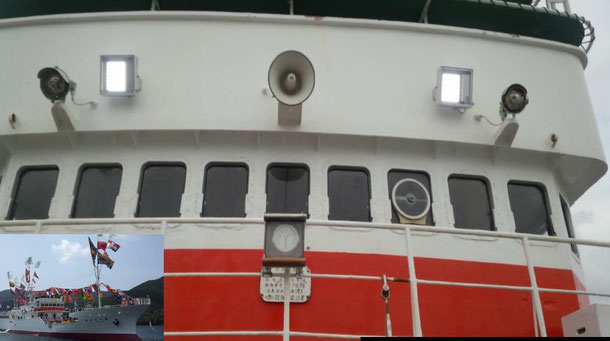 ANDY-LDS-FB 船LED 塩害対策LED工事