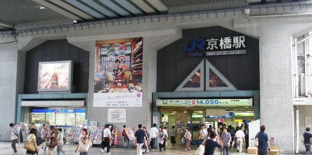 二次会_京橋