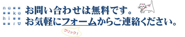大阪、尼崎、伊丹、西宮、宝塚、川西、豊中、神戸の建設業許可申請について無料相談を受け付けています