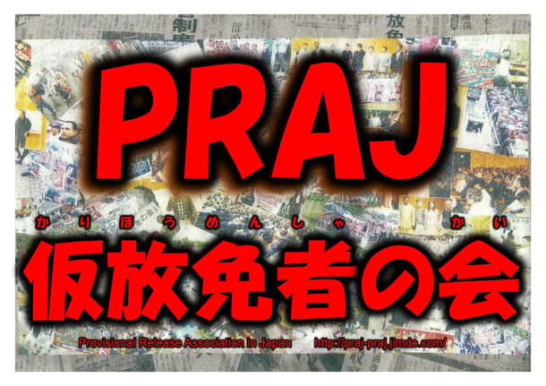 pracard3