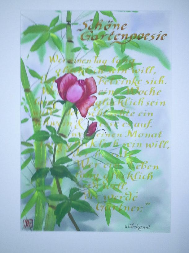 Gartenpoesie  40 x 50 cm