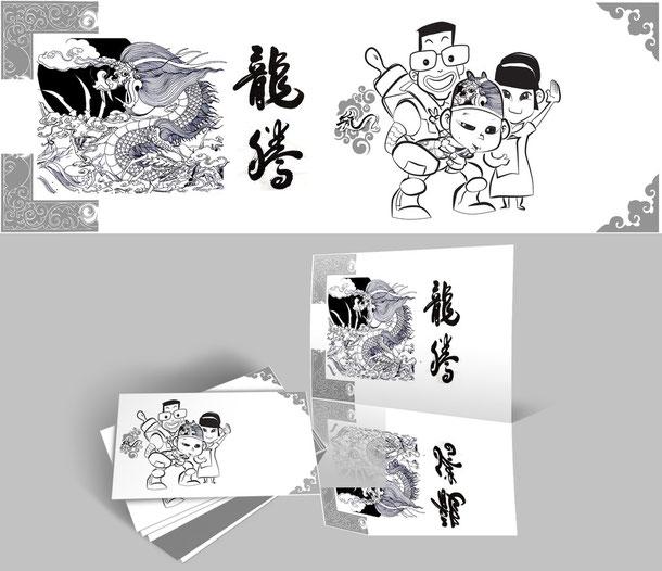 caricature & design