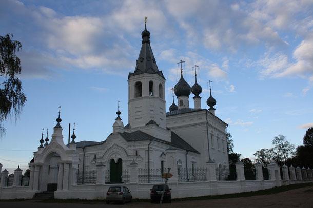Храм свт.Иоанна Златоустого село Годеново