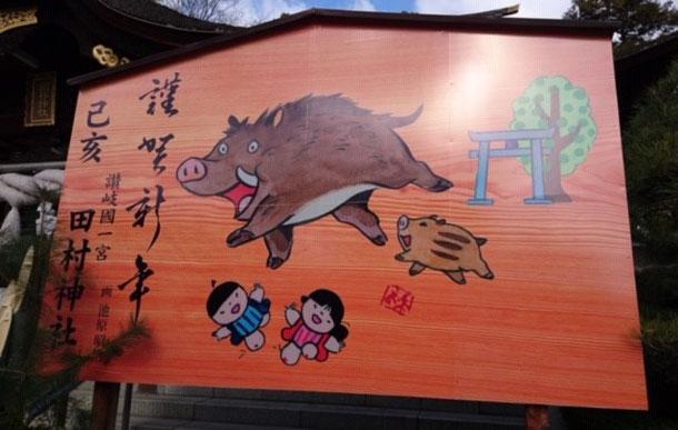 香川県高松市田村神社の巨大絵馬