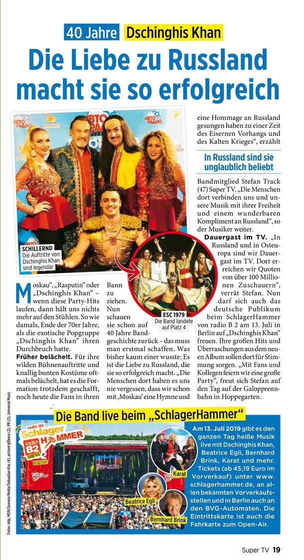 """Dschinghis Khan in der aktuellen Ausgabe von """"SUPER TV"""""""
