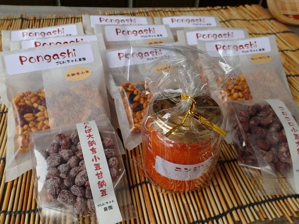大人のPongashiと大納言小豆の甘納豆