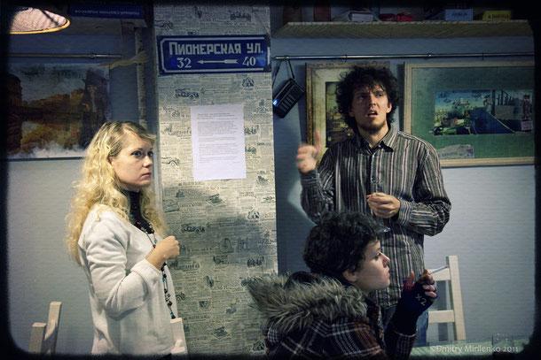 фото семьи Мириленко