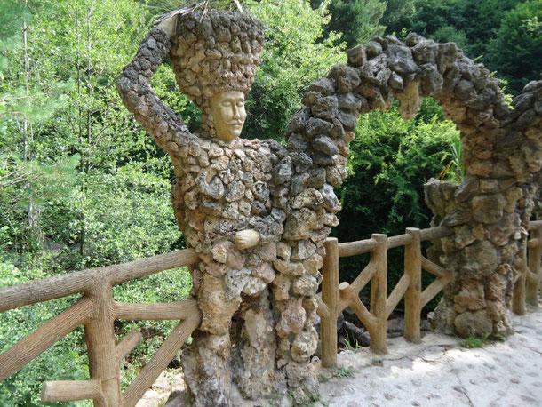 Сады Артигас - Антонио Гауди