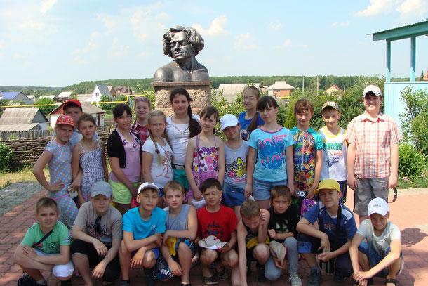 Возле памятника В.Я.ерошенко