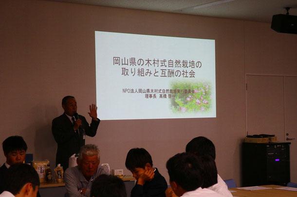 トップバッターは当NPO高橋による 経済と自然栽培の関連のお話
