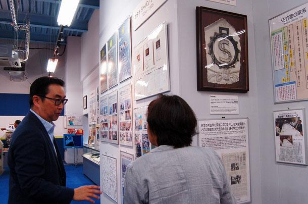 「世界のサタケ」と呼ばれるまでになった歴史を説明してくださる経営本部の佐々木室長