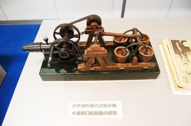 日本初の動力式精米機 このおかげで農家の作業負担は飛躍的に解消されました