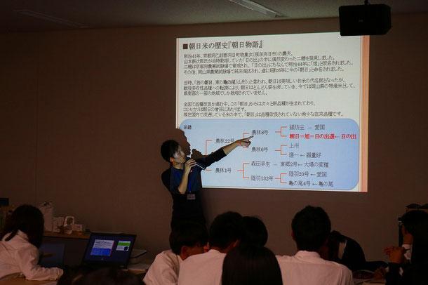 朝日米の歴史についてもたっぷり講義いただきました