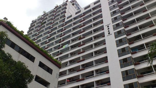 ラチャプラロップタワーマンション数多くの日本人ロングステイヤーが暮らしているマンション
