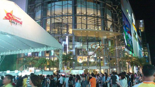 タイで最も地価が高いサイアム駅前