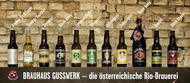 Brauhaus Gusswerk die österreichische Bio Brauerei