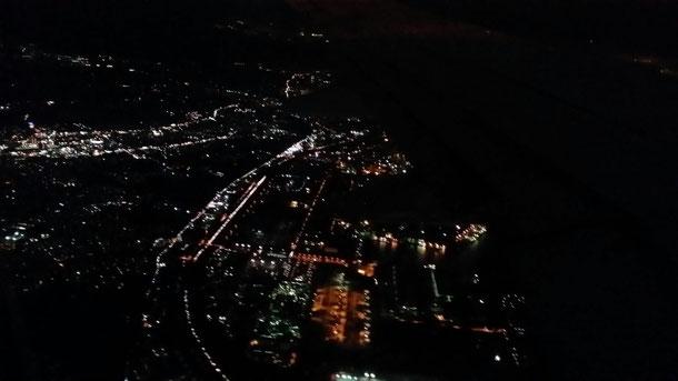 東京に近付くとこの夜景が見えます☆