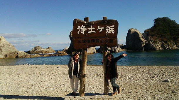 浄土ヶ浜~☆ウクレレサポート協会宮古支部のスタッフさん達に連れてって頂きました☆