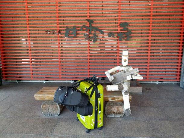 初日の演奏が終わって、次の会場へ出発!またニセコ駅から小樽駅にバスで向かいます!またのんびりDVDタイム(笑)