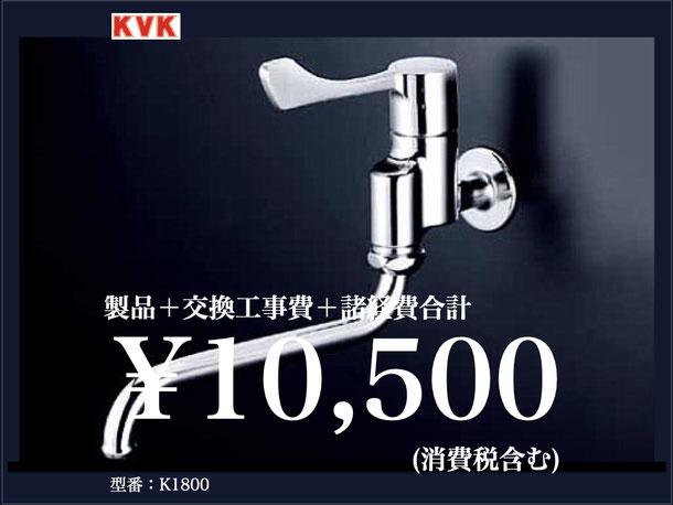 K1800