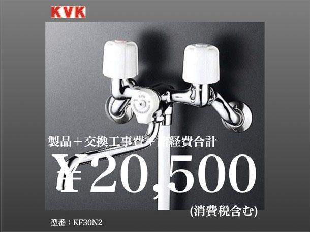 KF30N2