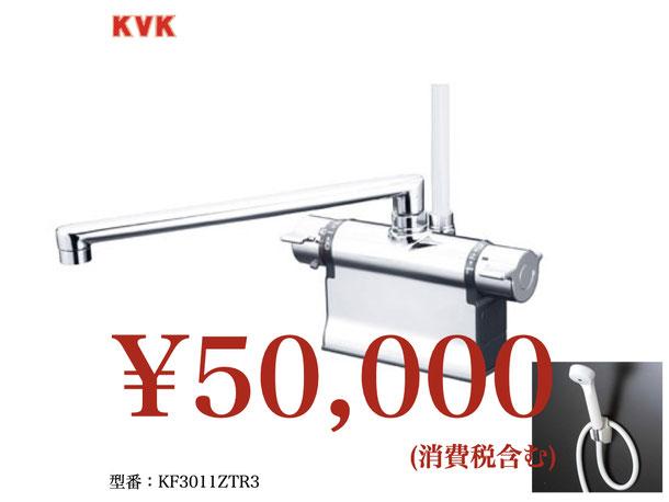 KF3011ZTR3