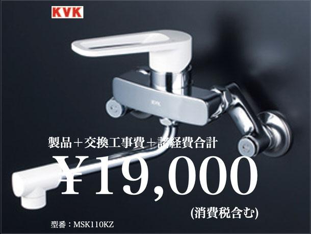 KM5000Z