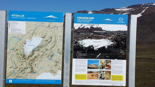 Альтернативный маршрут по Исландии - Highlands - исландское плато