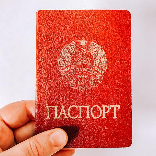 Transnistria / Pridniestrovie passport